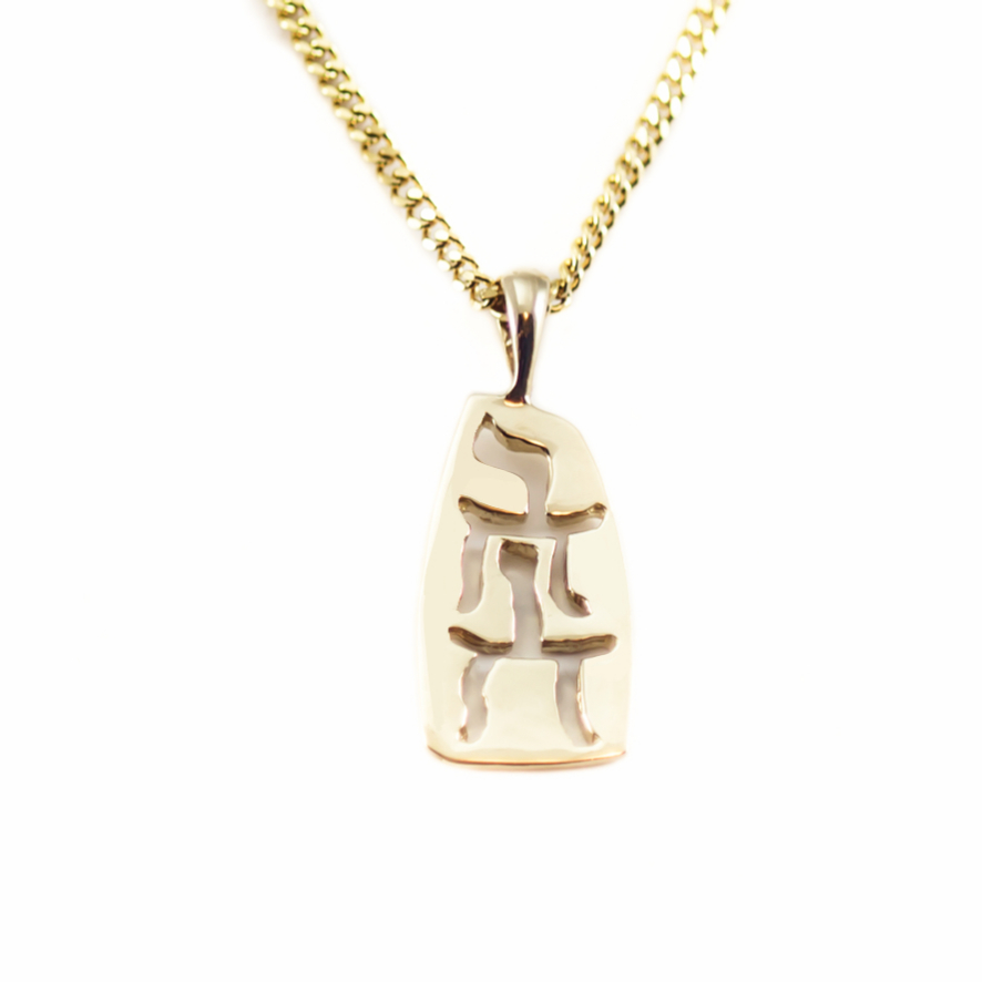 14k Gold Yosher
