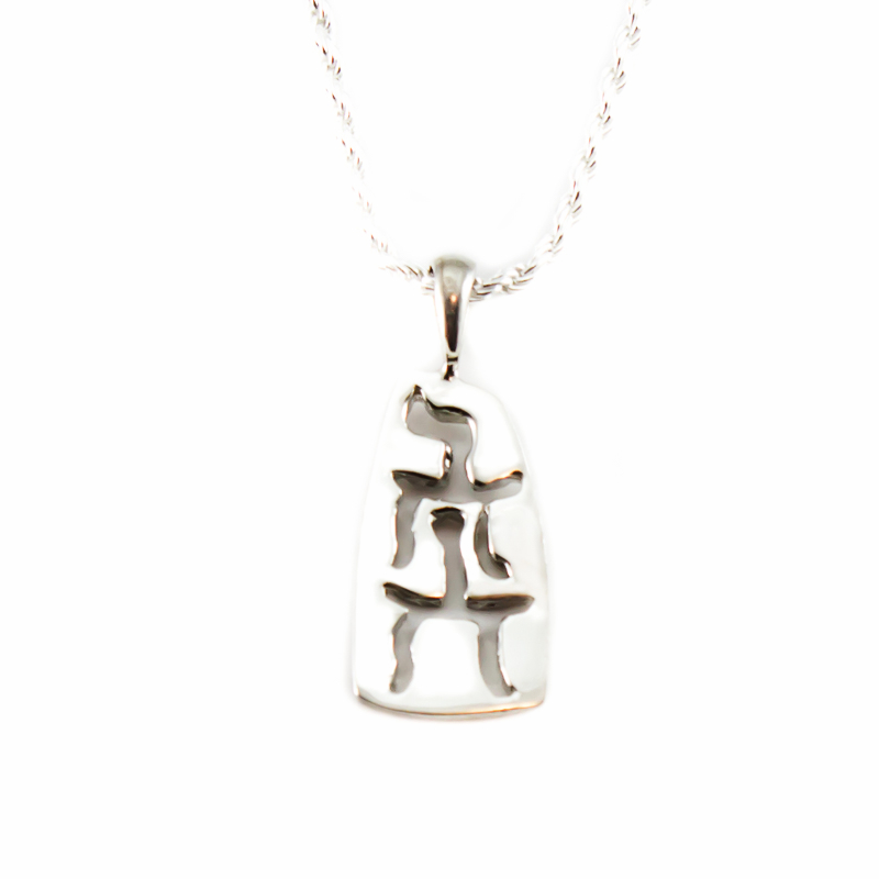 Sterling Silver Yosher